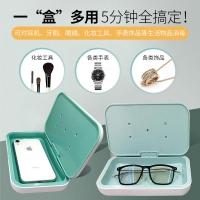 紫外消毒盒